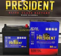 President. 50А.ч., производство Корея