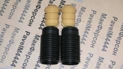 Пылезащитный комплект KYB универсальный, шток 22 48157-20130