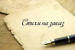 Поэты.