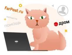 Менеджер по работе с корпоративными клиентами. LLC FarPost. Улица Русская 19а