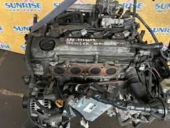 Двигатель Toyota ISIS [5266649] 5266649