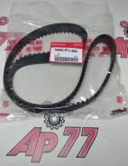 Ремень ГРМ Honda RD1 RD2 125RU26 14400-P7J-004 14400-P7J-004