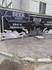 Помещение свободного назначения, 26 кв. м. Улица Ворошилова 48а, р-н Индустриальный, 26,0кв.м.