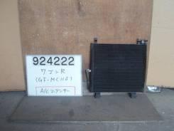 Радиатор кондиционера Suzuki Wagon R, левый передний 9531076G00