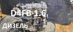 Двигатель в сборе Kia Ceed ED 2006-2012 G4FA G4FC D4FB G4GC D4EA-F [Z45112AZ00] Z45112AZ00