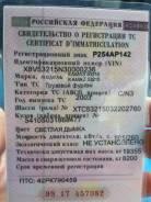 КамАЗ 53215. Продаётся камаз изотермический в Киселевске, 14 866куб. см., 11 000кг., 6x4