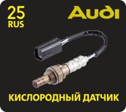 Новый Кислородный Датчик! Гарантия / Установка / Доставка 8K0906262C