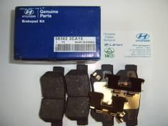 Колодки тормозные Hyundai/Kia 58302-3CA10 583023CA10