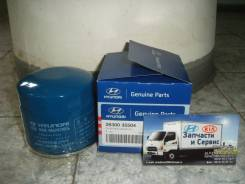 Фильтр масляный Hyundai/Kia 2630035504, 26300-35504 2630035504