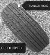 Triangle AdvanteX SUV TR259, 255/55R18