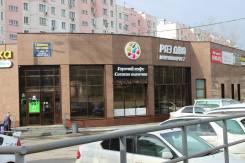Помещение свободного назначения 9 кв. м. 9,0кв.м., улица Волочаевская 9а, р-н Индустриальный
