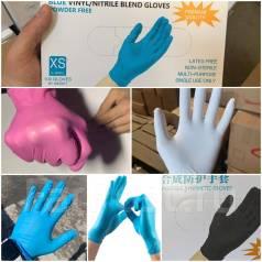 Перчатки нитриловые.