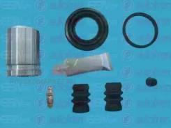 Ремкомплект тормозного суппорта | зад | Autofren 'D42026C D42026C