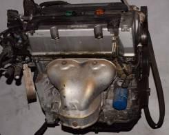 Двигатель Honda K20A 2 литра на Accord CL7 CM1