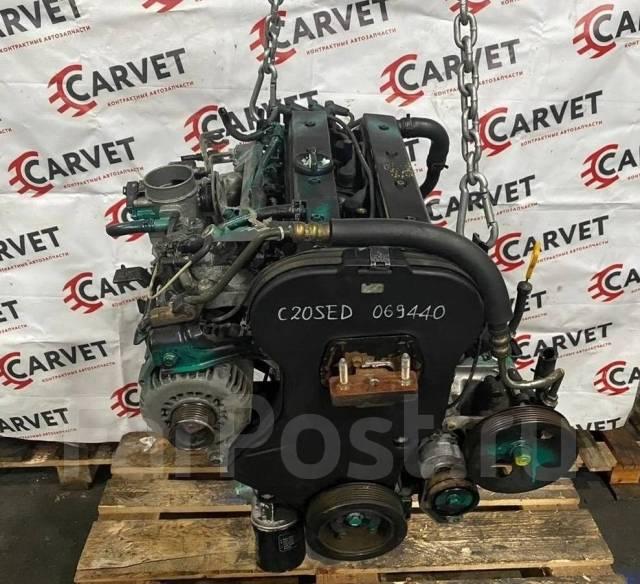 Двигатель C20SED Daewoo / Chevrolet 2,0 л 131-133 л/с