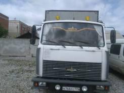 МАЗ. Продается грузовик маз зубренок, 4 700куб. см., 5 000кг., 4x2