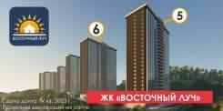 """1-комнатные квартиры в ЖК """"Восточный ЛУЧ"""""""