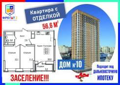 2-комнатная, улица Нейбута 17 кор. 10. 64, 71 микрорайоны, застройщик, 56,6кв.м.
