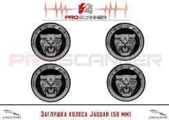 Заглушка колеса Jaguar диаметр (59мм) 8W93-1A096-AB 8W93-1A096-AB