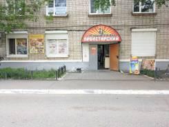 Торговое место для реализации колбасной продукции!. 20,0кв.м., улица Пролетарская 100, р-н Центр