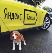 Центр подключения водителей к Яндекс. такси / Uber Бесплатно