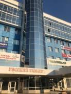 Офис в центре 1 этаж 103.4 кВ м. 103,7кв.м., улица Карла Маркса 96а, р-н Центральный