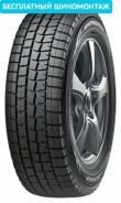 Dunlop Winter Maxx WM01, 185/65 R15 88T