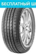 Dunlop SP Touring T1, T1 205/65 R15 94T