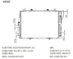 Радиатор охлаждения, Mercedes-Benz S-Class W220 S280, S320 2000-2005 [39449868410370] A2205000903, A2205001403, A2205002003, A2205002403, A2305000303