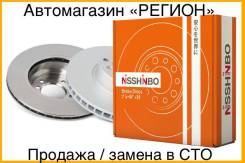 Японские тормозные диски Nisshinbo / замена в СТО / доставка по РФ 43512-20470