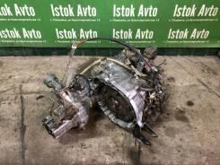Акпп Toyota A241H Carina AT175