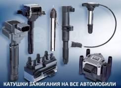 Катушка зажигания YEC ERA NGK  низкая цена  гарантия  доставка по РФ IGC104A