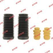Комплект пылезащитный KYB (910017) 910017