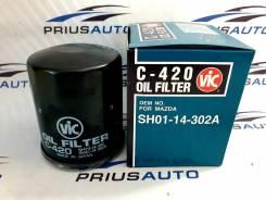 Фильтр масляный VIC C-420 C420
