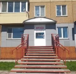 Сдам коммерческое помещение. 46,0кв.м., Южно-Сахалинск, ул. Комсомольская 165, р-н Луч
