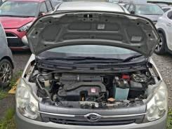 Продам бачок омывателя Daihatsu MIRA L275S 85315-B2060