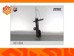 Амортизатор газомасляный Fenox A51034 правый передний A51034