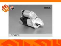 Стартер Fenox ST31139 ST31139