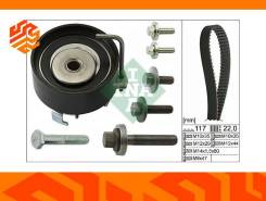 Комплект ремня ГРМ INA 530049510 (Германия) 530049510