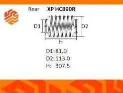 Пружина подвески NHK XPHC890R задняя (Япония) XPHC890R