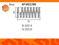 Пружина подвески NHK XPMZ178R задняя (Япония) XPMZ178R