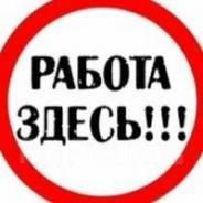 """Промоутер. ООО """"Максим-Уссурийск"""". Улица Первомайская 18"""
