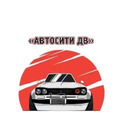 Авторазборщик. ИП Доценко М.Н. Улица Борисенко 33/2