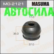 Пыльник шаровой MO2121 Masuma MO2121