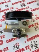 Гидроусилитель руля Hyundai 57100-38100