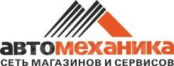 Менеджер интернет-магазина. Автмеханика (ИП Кулик И.А.). Улица Днепровская 97б