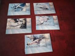 Набор марок транспорт, чистый.
