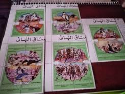 Набор марок Джамахирии, чистый.