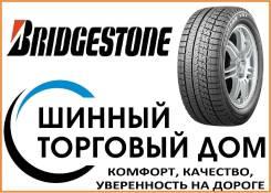 Bridgestone Blizzak VRX, 225/50R17 94S