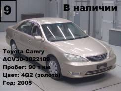 Двигатель 2AZ/ Пробег 90 т км Toyota Camry ACV30 19000-28120